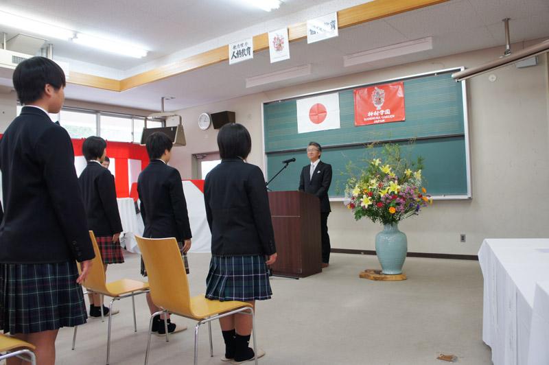 平成30年度4月14日に平成30年度入学式が行われました。