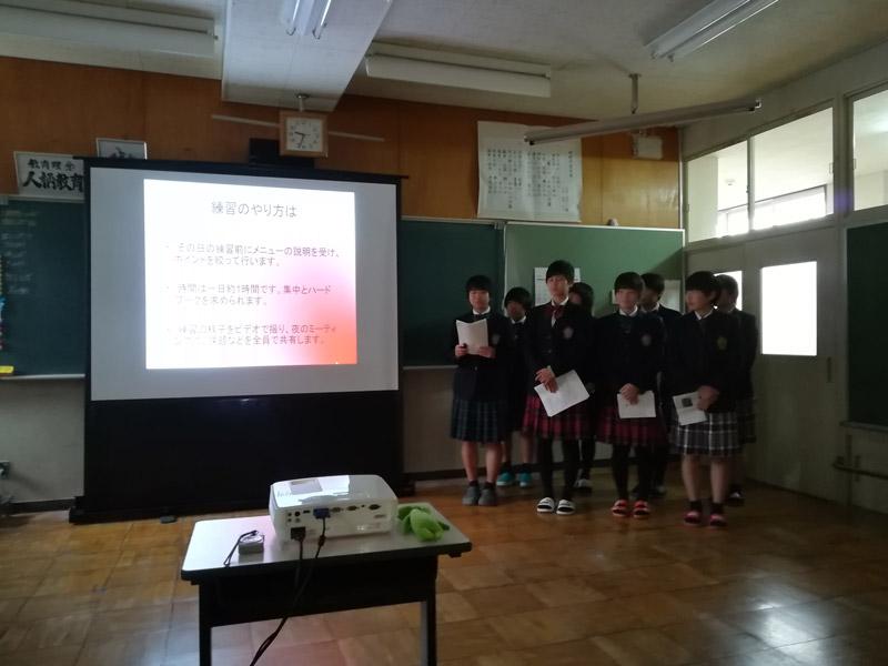 2月9日に課題研究発表会を行いました