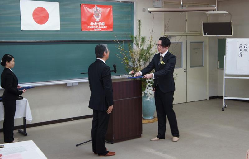卒業式を行いました