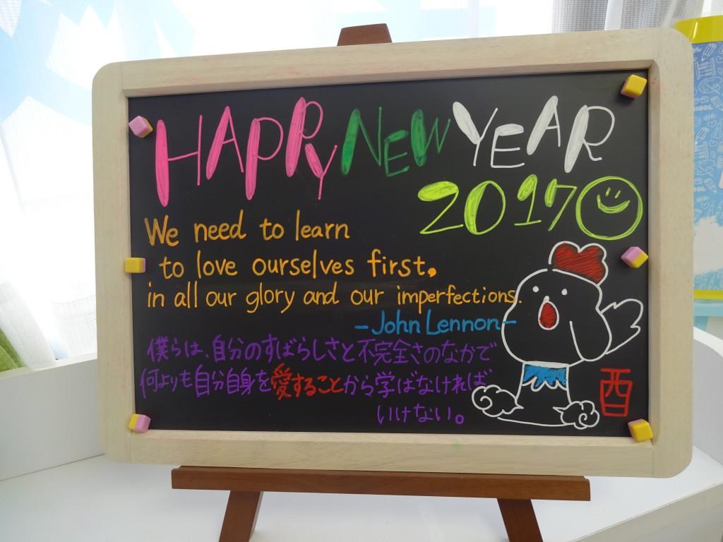 HAPPY NEW YEAR★