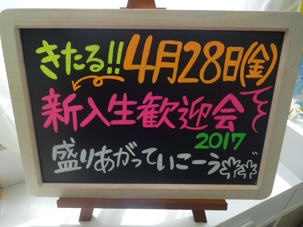 ☆Welcome☆KAMIMURA★