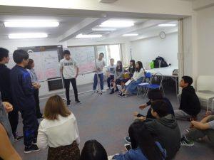神村学園  高等部 京都学習センターへようこそ