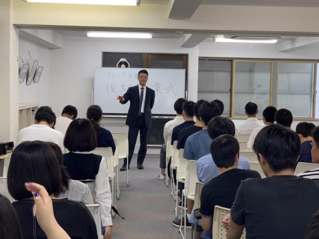 後期始業式  ~神村学園 高等部 通信制課程 京都学習センター~