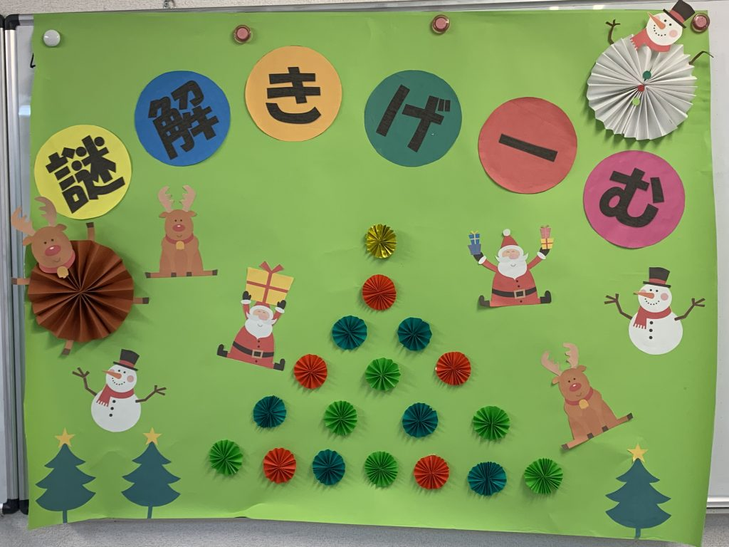 2020文化祭に向けて ~神村学園高等部 通信課程 京都学習センター~