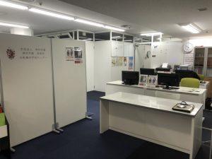 神村学園高等部 大阪梅田学習センター 開校 準備