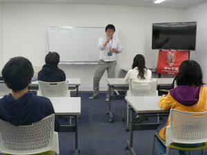 大阪梅田学習センター 授業 開始