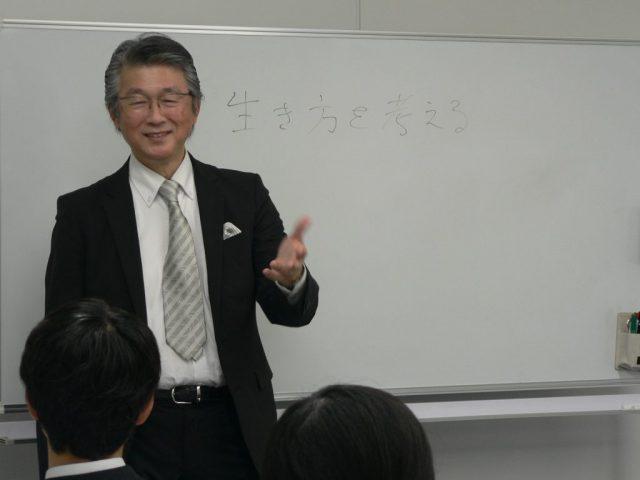 Re:スタート授業