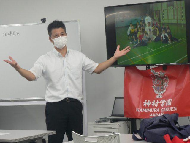 京都学習センター長  特別講座