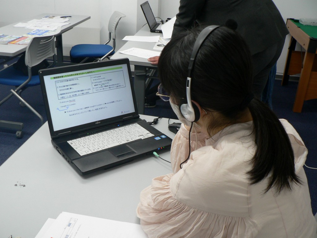 大阪梅田学習センターのスタート